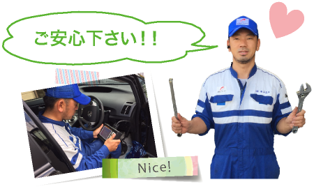 コンピューター・システム診断【認定店】の堀山さん画像
