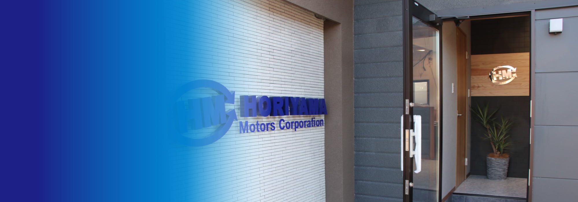 堀山自動車工業所のメイン画像下4